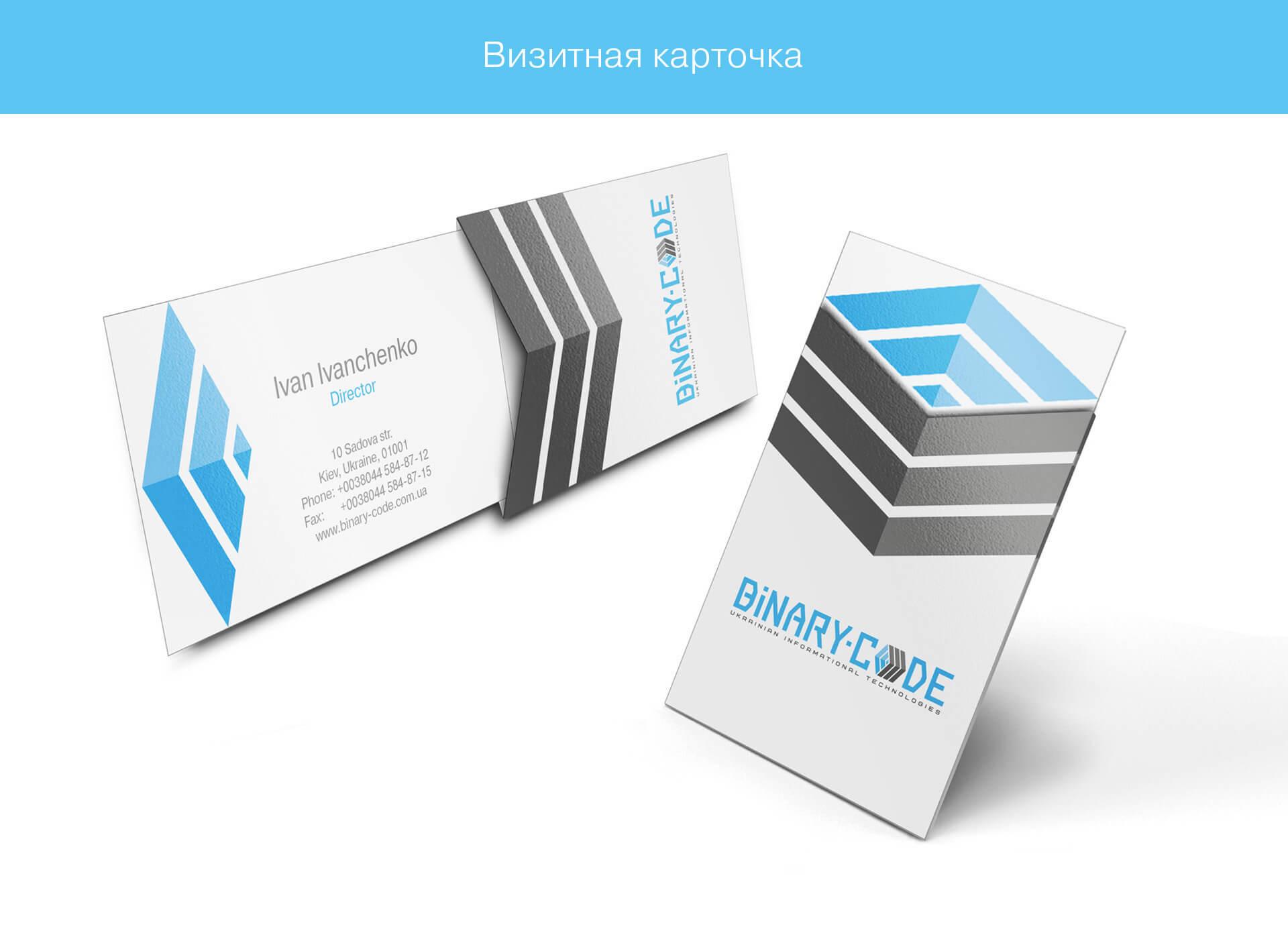 Разработка и создание дизайна бизнес визиток от Fantastic Imago брендиногове рекламное агентство