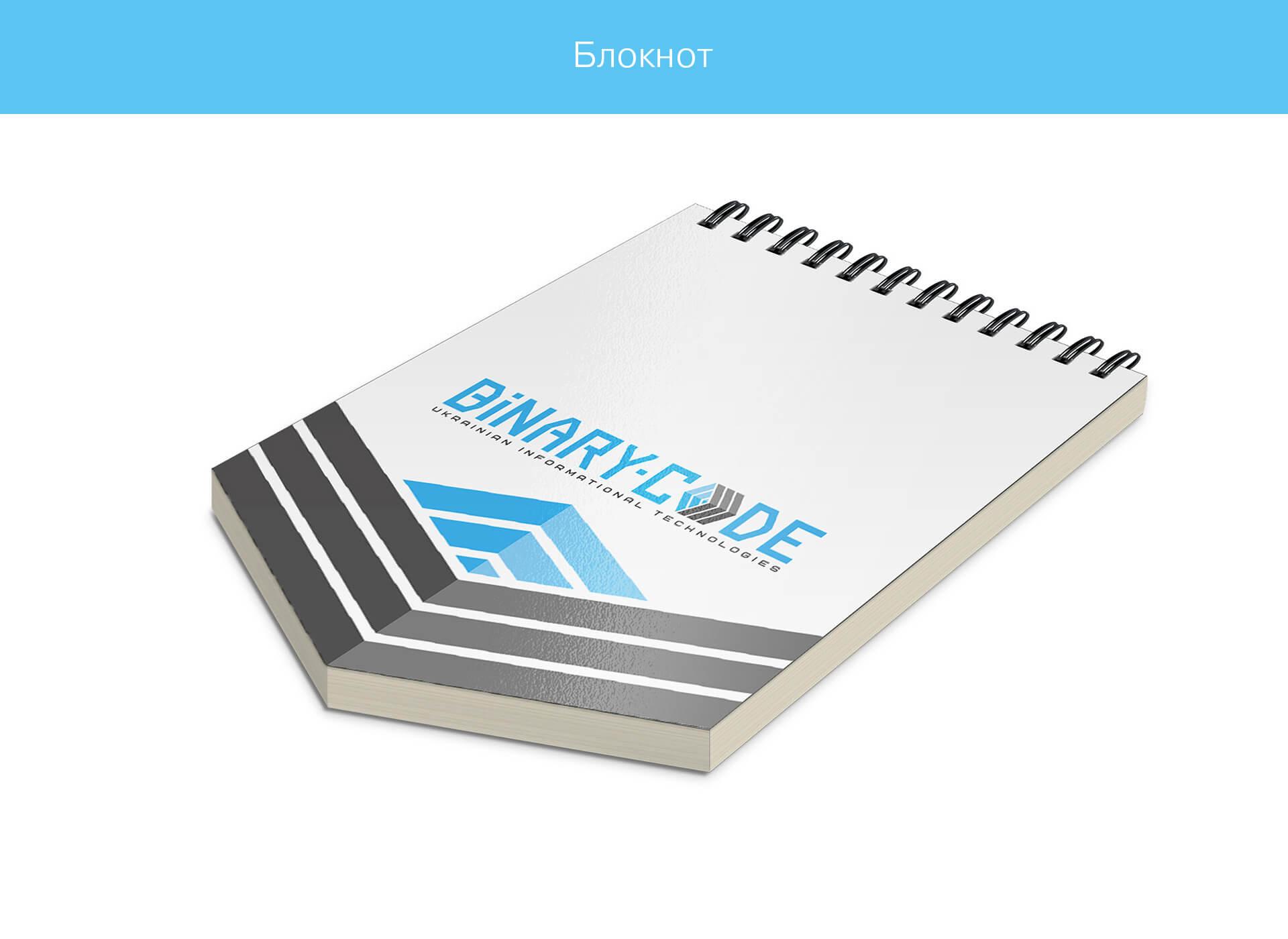 Разработка и создание дизайна блокнота (брендинг) от Fantastic Imago брендиногове рекламное агентство
