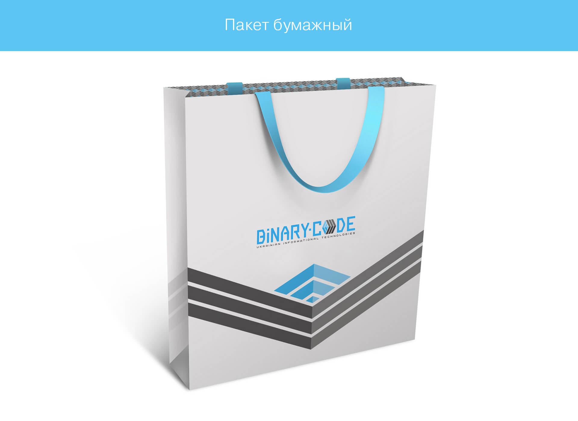 Разработка и создание дизайна бумажного пакета (брендинг) от Fantastic Imago брендиногове рекламное агентство