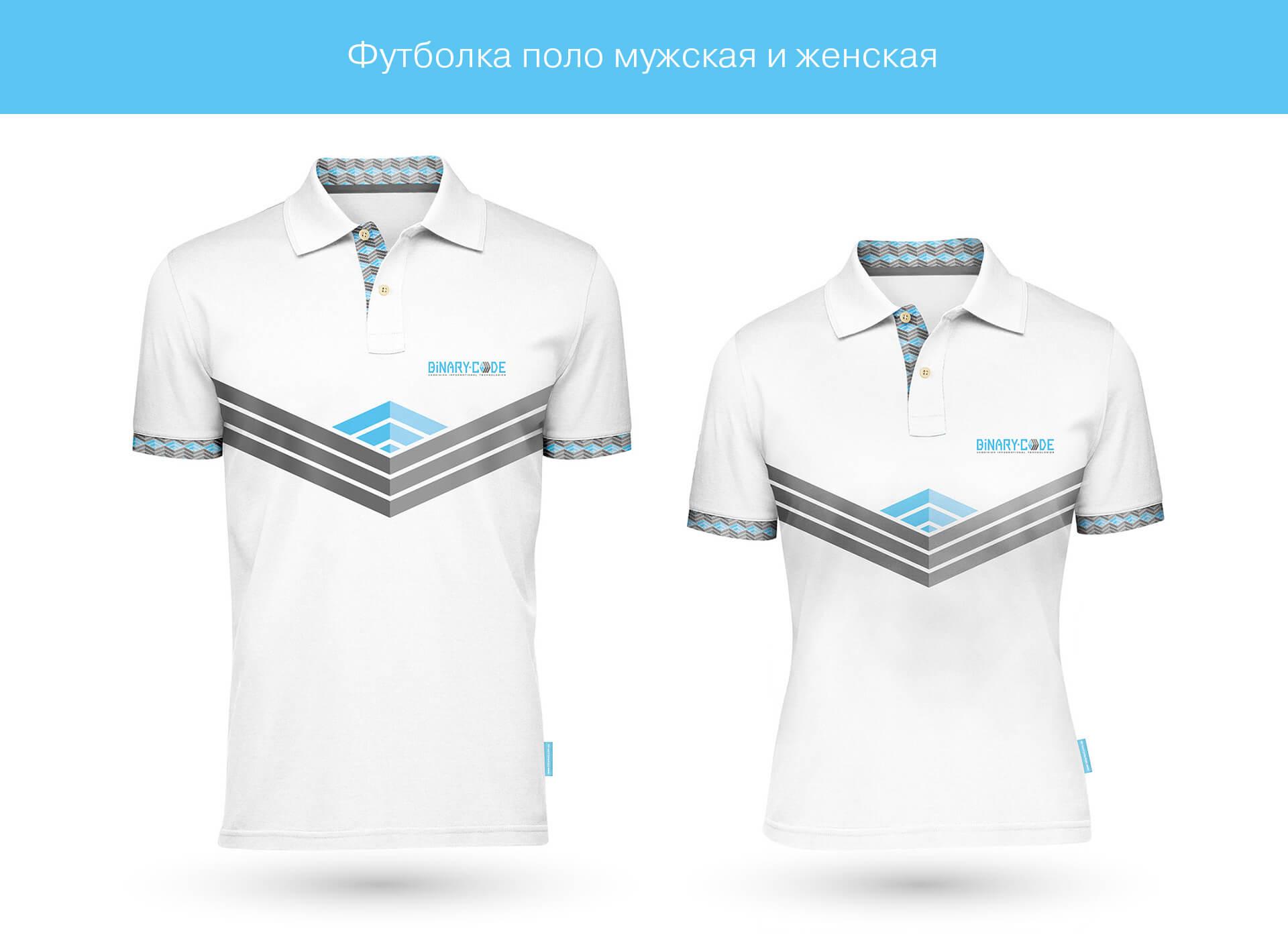 Разработка и создание дизайна футболок поло женской и мужской (брендинг) от Fantastic Imago брендиногове рекламное агентство