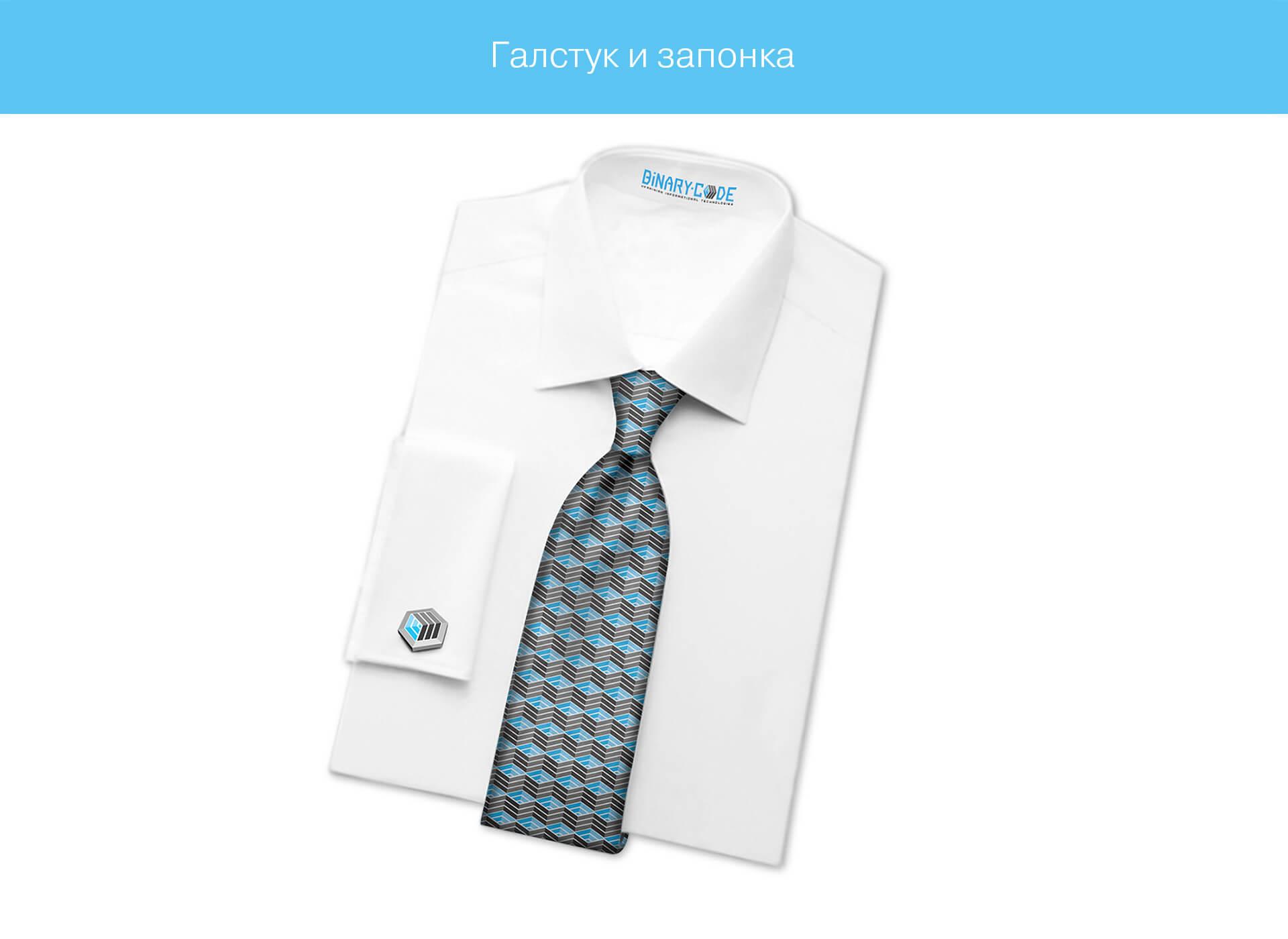 Разработка и создание дизайна галстук и запонок (брендинг) от Fantastic Imago брендиногове рекламное агентство