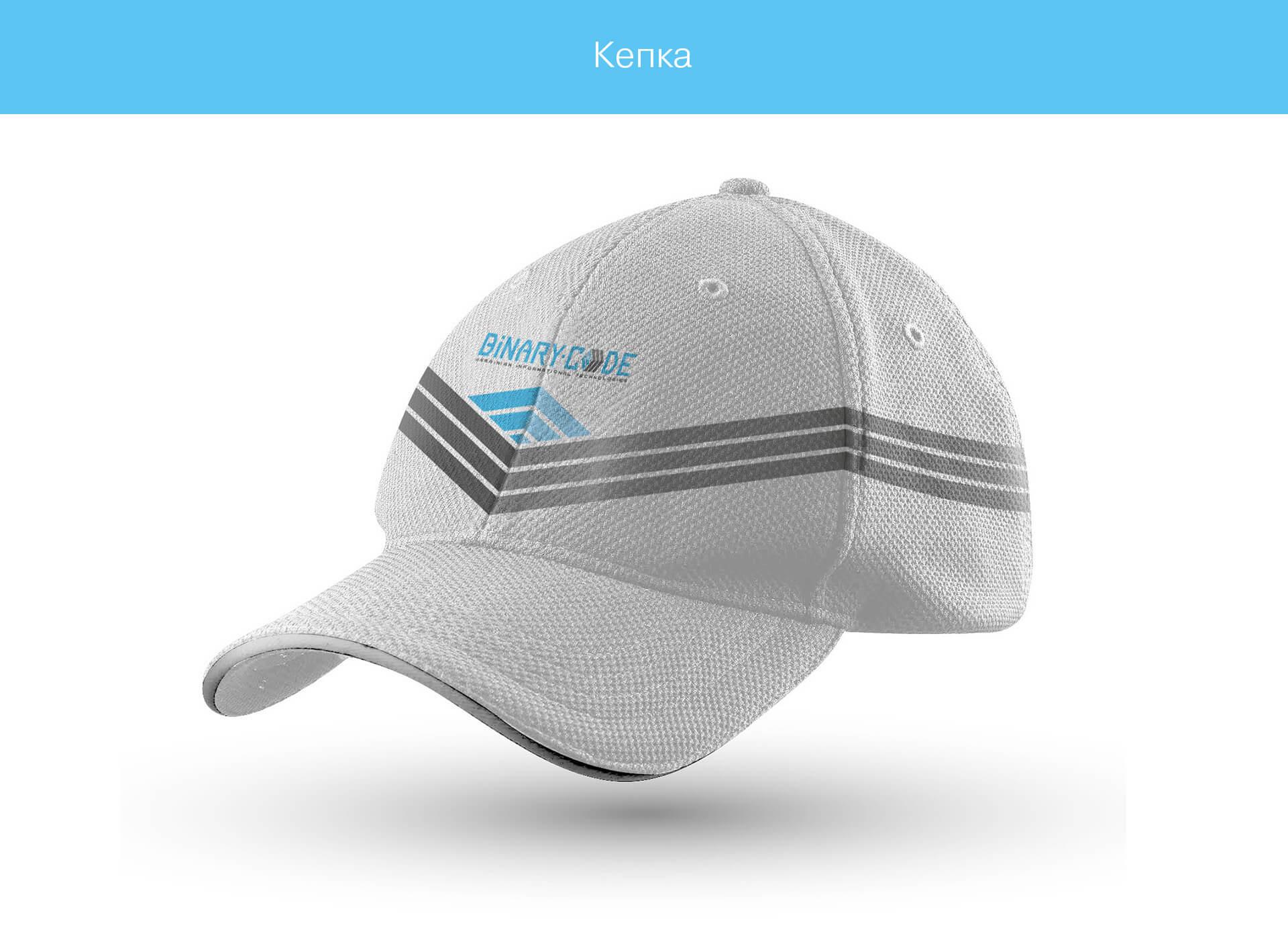Разработка и создание дизайна кепки (брендинг) от Fantastic Imago брендиногове рекламное агентство