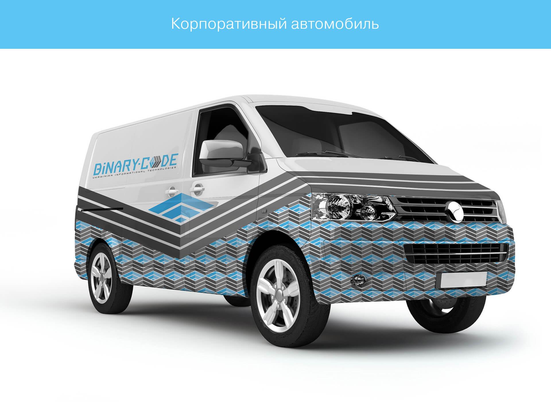 Разработка и создание дизайна корпоративного автомобиля (брендинг) от Fantastic Imago брендиногове рекламное агентство