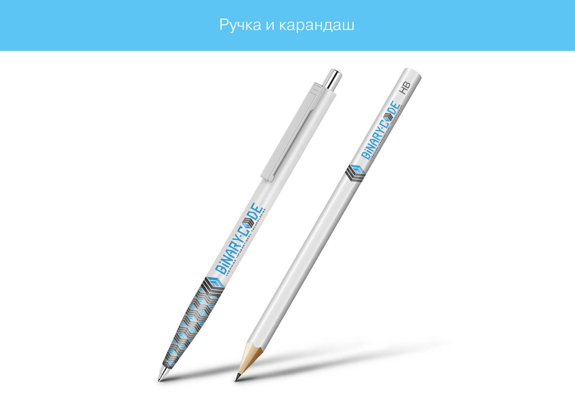 Разработка и создание дизайна ручки и карандаша (брендинг) от Fantastic Imago брендиногове рекламное агентство
