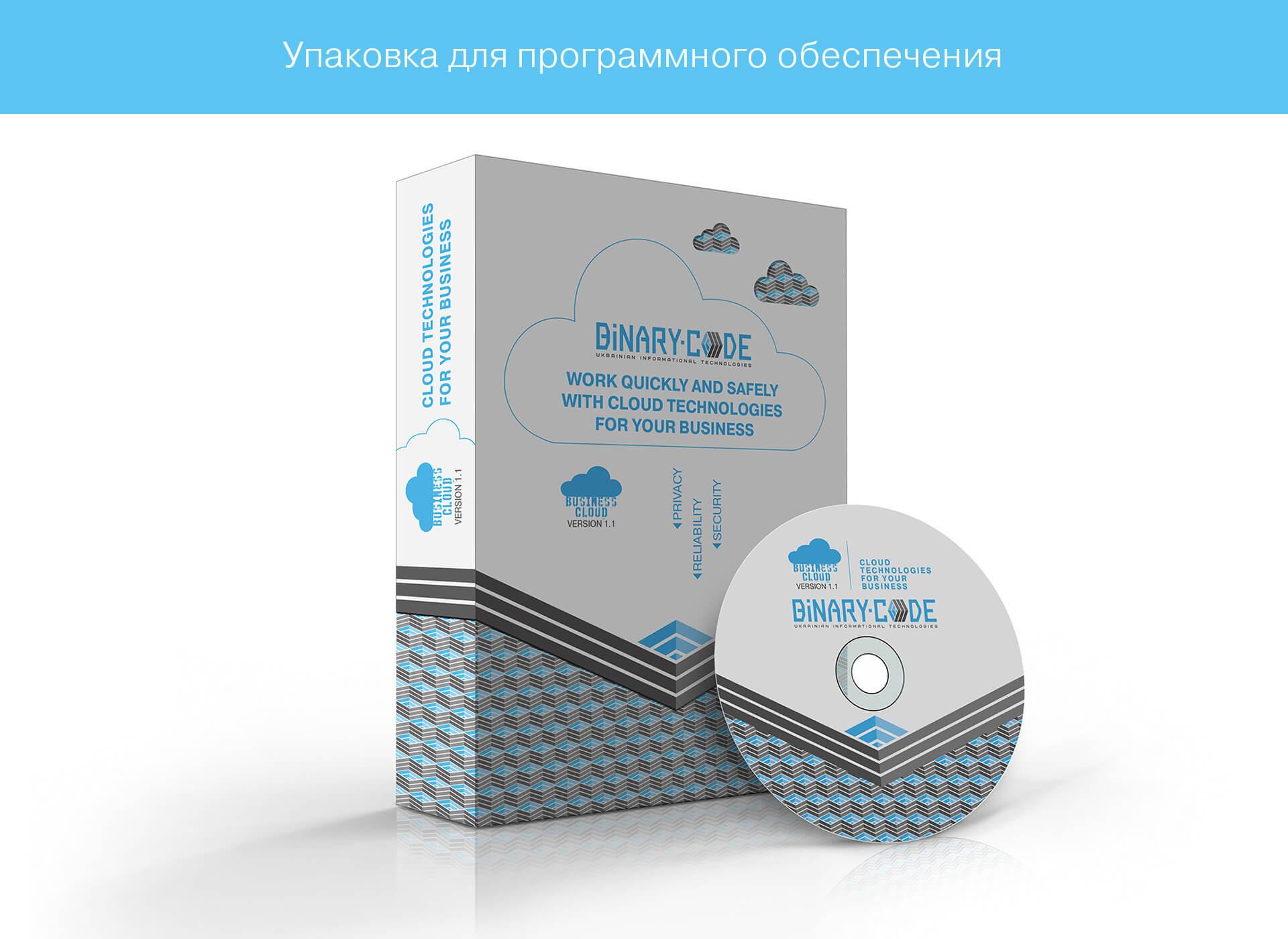 Разработка и создание дизайна упаковки для cd диска  (брендинг) от Fantastic Imago брендиногове рекламное агентство